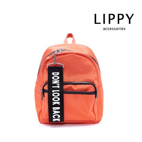 LIPPY Laurel 羅瑞 -橘色 Backpack 後背包