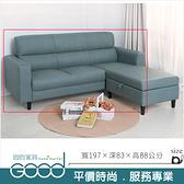 《固的家具GOOD》179-6-AK 星寶貓抓皮3人沙發【雙北市含搬運組裝】