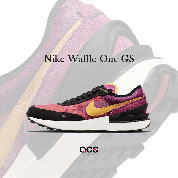 Nike 休閒鞋 Waffle One GS 紫 橘 黃 女鞋 大童鞋 小Sacai 平民版 百搭款【ACS】 DC0481-600