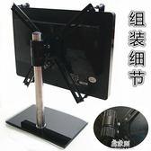 無孔顯示器底座液晶電腦支架台式升降桌面架子萬能通用19 22 24寸igo      易家樂