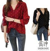 EASON SHOP(GU8568)新款圓波點點印花前排釦雪紡衫小V領長袖襯衫女上衣服寬鬆顯瘦內搭衫薄款長版黑色