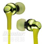 【曜德視聽】JVC HA-FX26 檸檬綠 時尚繽紛10色 耳道式耳機 /送收納盒