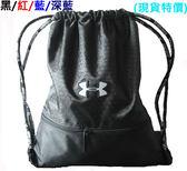 促銷外貿美國品牌輕便束口袋後背包