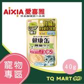 AIXIA 健康10號軟包- 關節配方 40g【TQ MART】