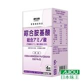 日本味王 睡美人綜合胺基酸錠 (120粒/盒)(複合胺基酸(BCAA;白胺酸、異白胺酸、纈胺酸))