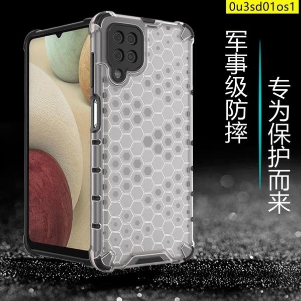 送鋼化膜 蜂巢散熱三星M12手機殼三星m12保護殼 四角加厚 全包防摔 軟邊硬殼 Samsung Galaxy M12 手機殼