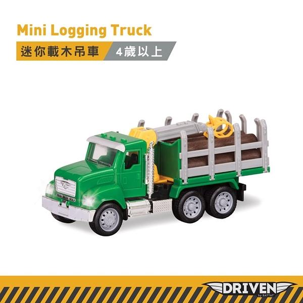 【奇買親子購物網】美國B.Toys Driven系列 小型載木吊車