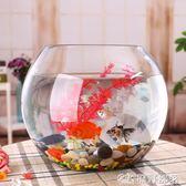 魚缸 小魚缸玻璃魚缸水族箱家用客廳小型烏龜缸桌面創意龜缸迷你金魚缸 原野部落