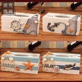 面紙盒 歐式紙巾盒家用客廳田園餐廳紙抽盒裝飾品創意簡約可愛抽紙盒【父親節禮物】
