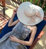 雙11搶購 度假沙灘帽子女夏天海邊草帽防曬遮陽出游旅游韓版百搭大檐太陽夏