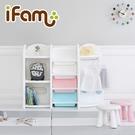 韓國 iFam 多功能收納櫃-混搭