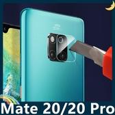 HUAWEI Mate 20/20 Pro 鏡頭鋼化玻璃膜 螢幕保護貼 9H硬度 0.2mm厚度 靜電吸附 高清HD 防爆防刮 華為