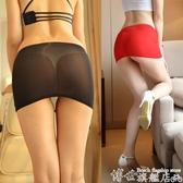 超短裙夏季超短裙透視走光透明性感學生情趣夜店裝緊身迷你包臀老公裙 博世旗艦