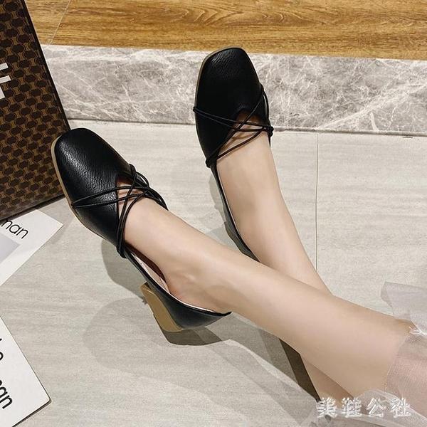 單鞋女夏季百搭粗跟中跟2020年新款溫柔仙女低跟平底奶奶豆豆鞋子 KP2894『美鞋公社』