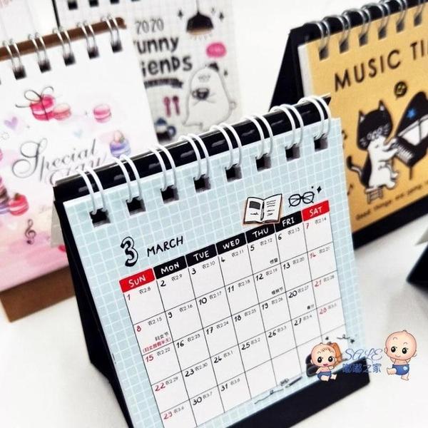 桌曆 四季2020/2020年小桌曆創意袖珍日曆迷你台曆可愛卡通小號桌面備忘錄口袋月曆記事 多色