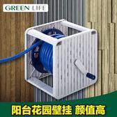 日本GREENLIFE 澆花洗車噴頭園林水槍頭園藝花灑清潔灑水管套裝 雙12鉅惠