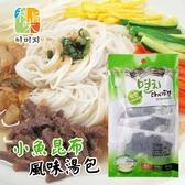 韓國 SEOKHA 風味湯包 64g 小魚昆布湯包 湯包 湯底 高湯 煮湯 懶人料理