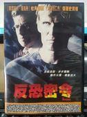影音專賣店-D00-005-正版DVD-電影【反恐密令】-杜夫朗格 傑瑞史賓格