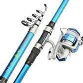 『618好康又一發』海竿套裝釣魚竿甩竿拋竿遠投竿