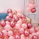裝飾氣球金屬氣球寶石紅加厚婚房婚禮結婚裝飾用品生日派對開業裝飾佈置 快速出貨