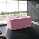 【麗室衛浴】BATHTUB WORLD YG3336B  粉粉壓克力造型獨立缸 150*70*58CM