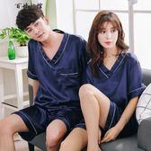 情侶睡衣短袖短褲薄款絲綢睡衣