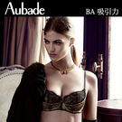 Aubade-吸引力B薄襯內衣(黑)BA...
