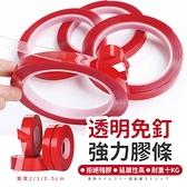 【全館批發價!免運+折扣】( 0.5cm*3米)雙面免釘強力膠帶 透明免釘膠帶 【BE192】