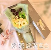 七夕節禮物七夕情人節香皂花玫瑰禮盒肥皂花束送女生生日禮物韓國友情 愛麗絲精品igo