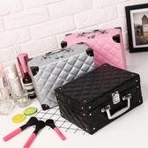 化妝包 新款菱格繡線收納整理箱韓版大容量多功能小號簡約便攜手提化妝箱