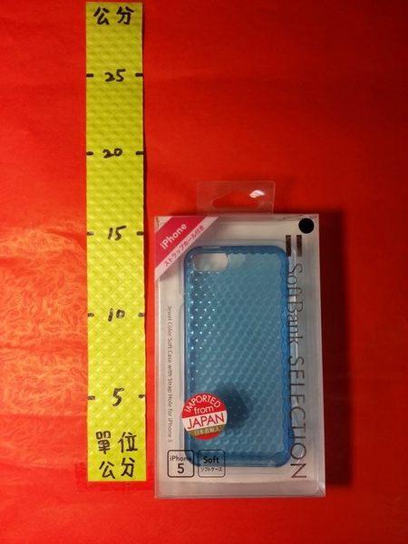 iPhone 5 手機殼 藍色#SoftBank SELECTION