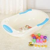 兒童浴盆 洗澡沖涼盤兒童可坐躺大號bb小孩浴盆0-1-3歲兒童浴盤加厚盆 NMS