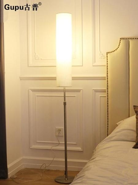 立燈落地燈 臥室現代簡約創意歐式led遙控護眼書房床頭客廳 亞斯藍