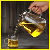 【新年鉅惠】 冷水壺玻璃茶壺加厚耐熱泡茶壺花過濾涼茶壺家用茶杯功夫茶具套裝