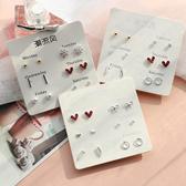 韓國清新氣質耳飾一周耳釘組合男女學生個性耳環星期耳釘套裝飾品 滿天星