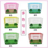 兔籠多省兔兔籠子豚鼠籠鬆鼠刺猬籠寵物籠兔窩大號特大號兔籠igo