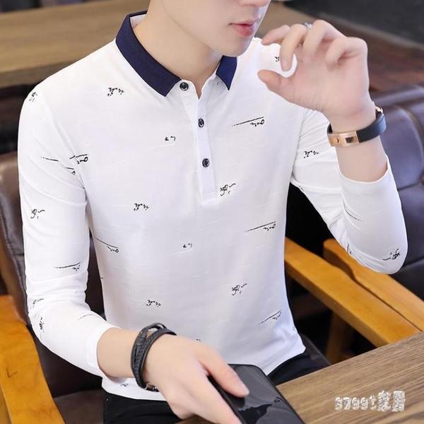 秋裝新款男士POLO衫冬韓版修身個性印花青年翻領長袖T恤衫男上衣 LR12422【Sweet家居】