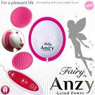 日本原廠真品 NPG Fairy Anzy 大功率變頻乳陰震盪器 (AC電源)