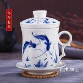 泡茶杯茶杯陶瓷過濾杯帶蓋泡茶杯子家用青花瓷杯大容量辦公室水杯(1件免運)