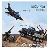 拼接積木藍宙拼裝積木玩具益智小顆粒兒童智力拼圖動腦軍事模型飛機男 多色小屋