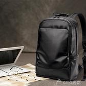 PMU男士時尚潮流雙肩包青純色電腦包簡約休閒背包男雙肩包 ciyo黛雅