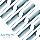 高密度抗熱酸鹼鐵針尖尾梳(106)-單支[56580]