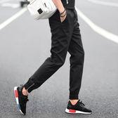 【免運】正韓休閒褲  運動褲男士薄款褲子男學生休閒褲哈倫修身小腳束腳