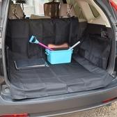【後車箱汽車寵物墊】AP0102出遊必備 寵物汽車後座墊車用寵物墊 防污墊防塵 防水 後座寵物墊