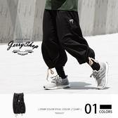 短褲 JerryShop【XX03057】暗黑兩用穿搭燈籠褲寬褲 運動 歐美 棉質