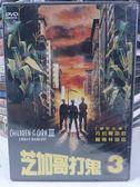 影音專賣店-M18-050-正版DVD*電影【芝加哥打鬼3】-丹尼爾邵尼*龍梅林迪茲