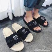 拖鞋男夏時尚外穿情侶一字拖韓版潮流室外沙灘鞋    蜜拉貝爾