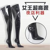 12公分細高跟性感膝上靴超長靴女王漆皮靴鋼管舞表演靴『櫻花小屋』