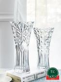 歐式大號客廳擺件插花水培玻璃透明花瓶【福喜行】