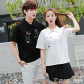 POLO衫 情侶短袖韓版卡通POLO衫T恤情侶裝學生寬鬆上衣男女